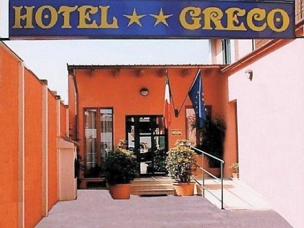 Hotel Greco Milan