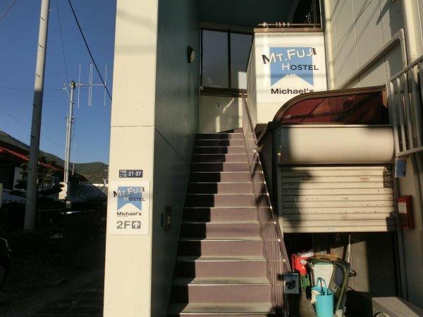 Hostal Mt. Fuji  Michael's