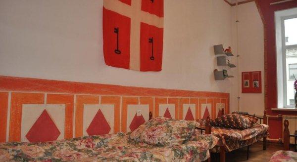 Hostal Red House