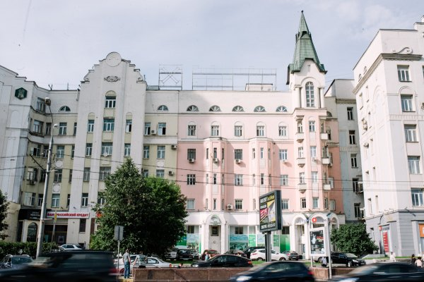 Hostal Bear  Arbatskaya
