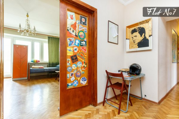 Guesthouse Flat No7
