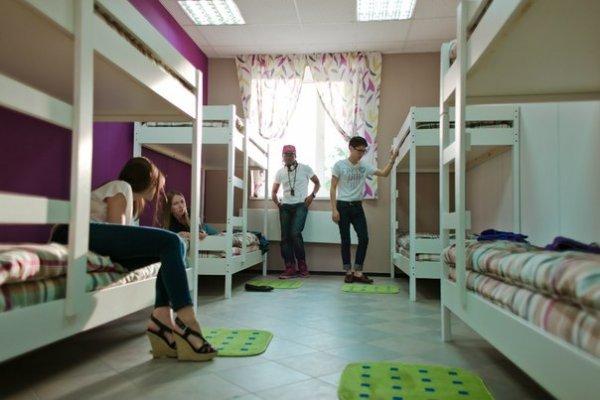 Auberge  Kremlin Kazan