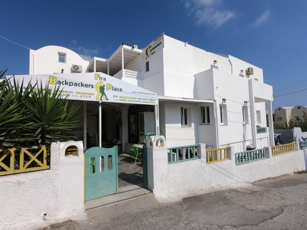 Fira Backpackers Place