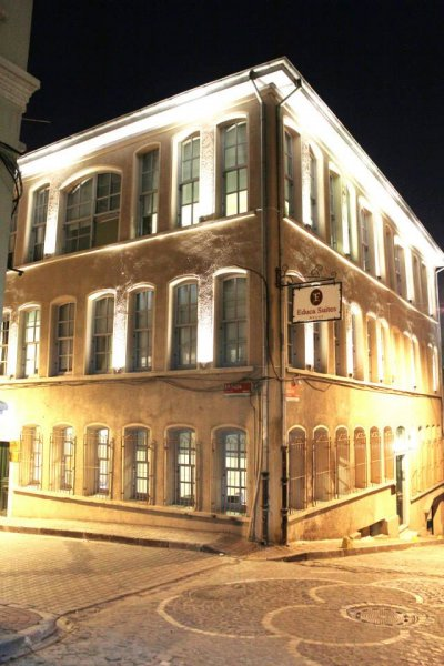 Educa Guest House