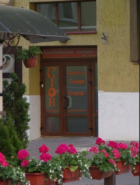 Zion Guest House