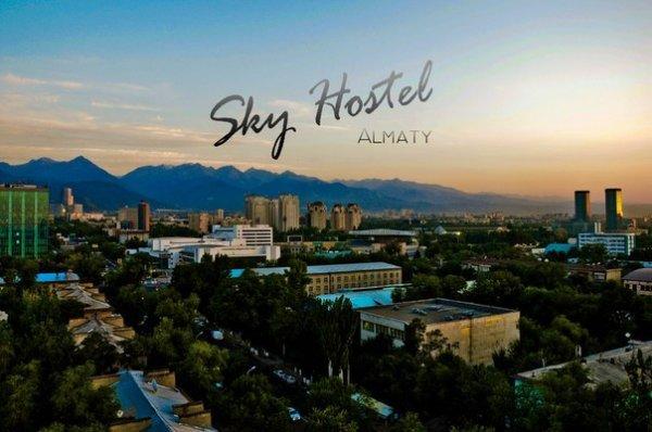 Auberge Sky  Almaty