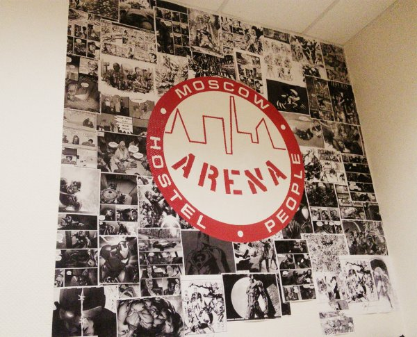 Auberge  Arena Moscow