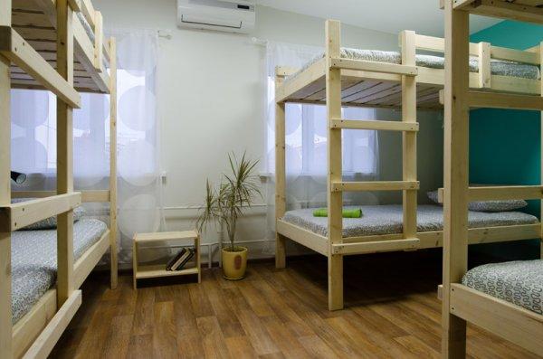 Hostal  Vozduh Krasnoyarsk