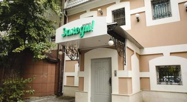 Hostal  Zakhodi na Belorusskoy