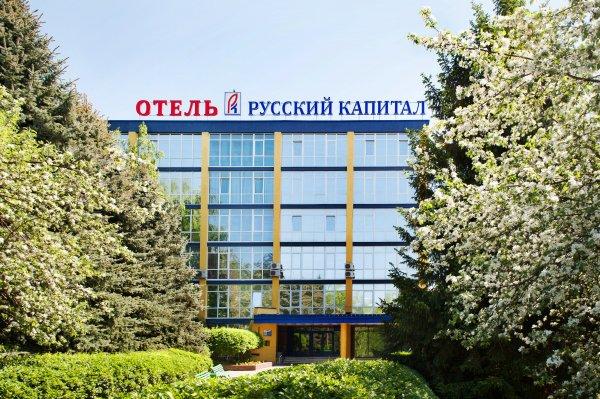 Russky Kapital