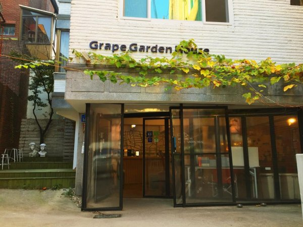 Grape Garden House
