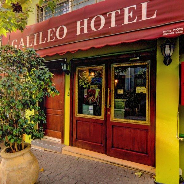 Galileo Hotel Tel Aviv