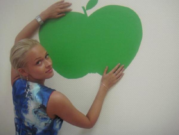 Auberge Apple