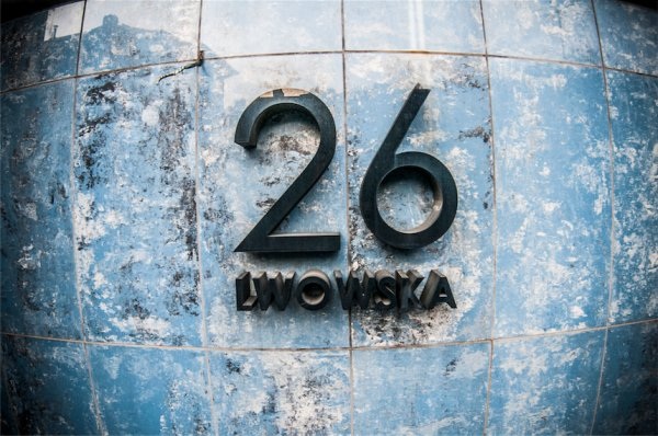 Hostal Lwowska26
