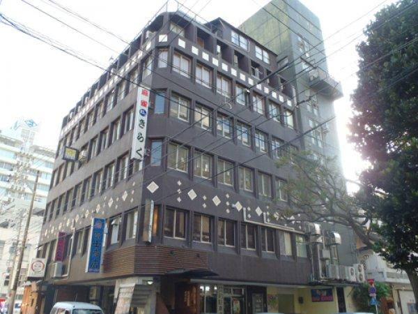 Kumoji So Hostel