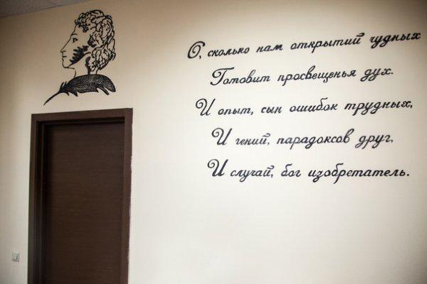 Hostal  Pushkin Kazan