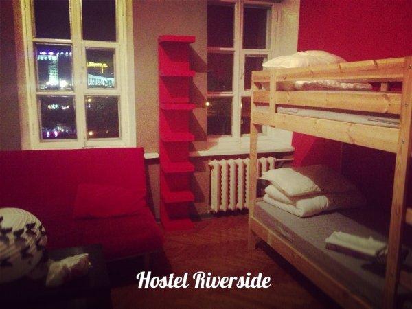 Hostal Riverside  Minsk