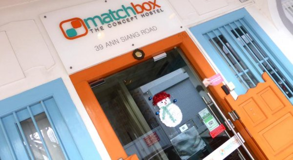 Hostal Matchbox The Concept