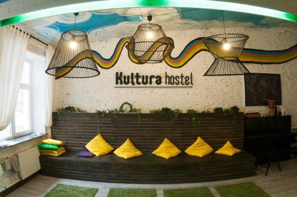 Hostel Kultura