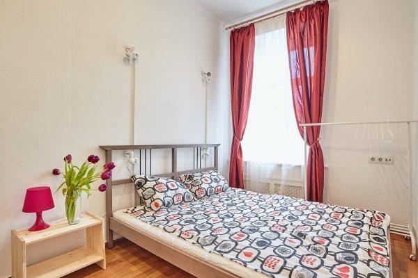Abrikos Hostel