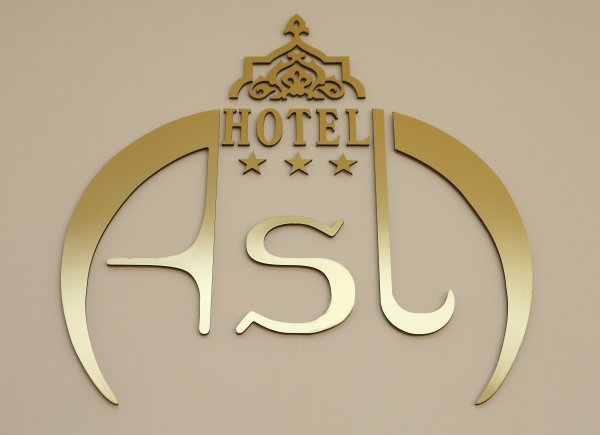 Hotel ASL