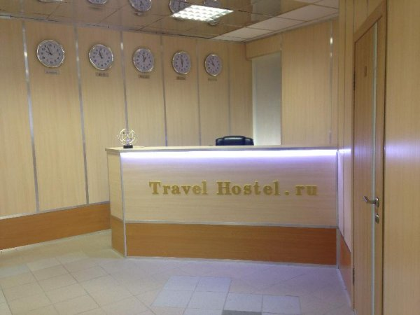 Hostal Travel