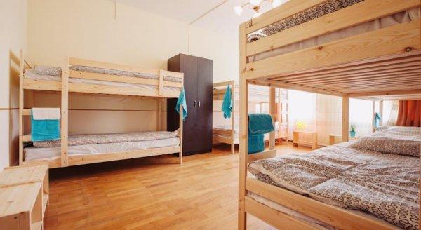 BM Hostel Moscow