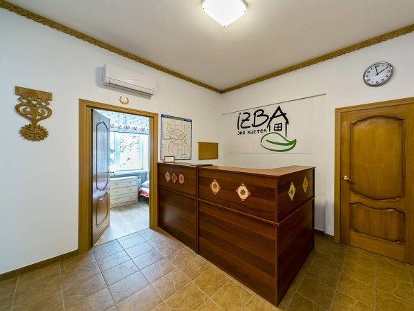 Auberge Eco  Izba