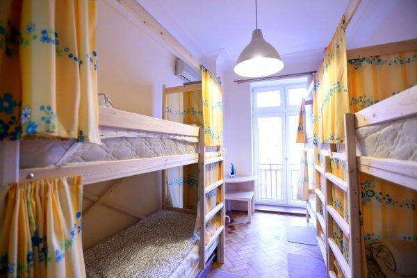 Hostels Rus - Kutuzovsky