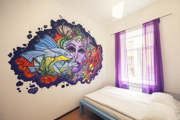 Hostal Leto Rooms