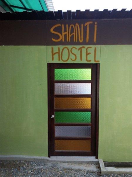 Auberge Shanti
