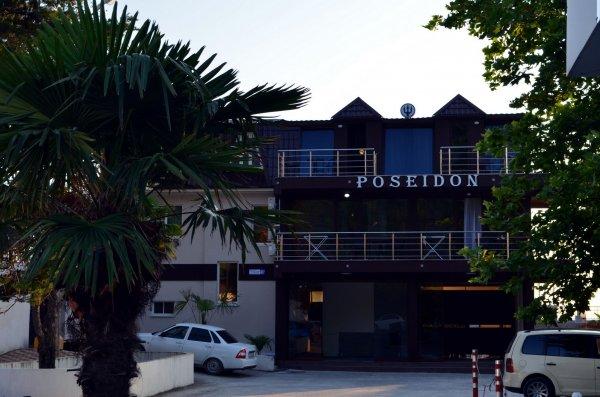 Hotel Club Poseidon