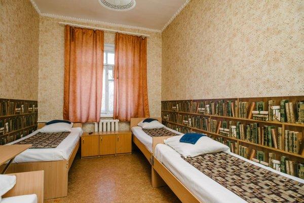 Zvezda Hostel