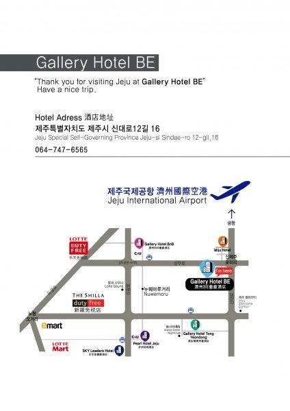 Gallery Hotel B Jeju