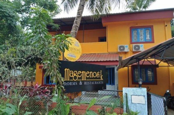 Magemenos.k Dorms & Restaurant