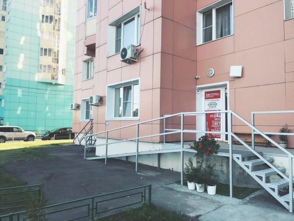Hostel Star Myakinino