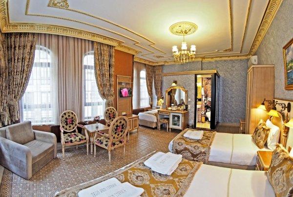Sirkeci Gar Hotel
