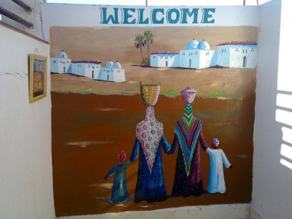 Guesthouse Bet El Kerem