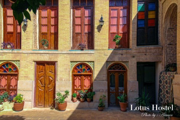 lotus guesthouse