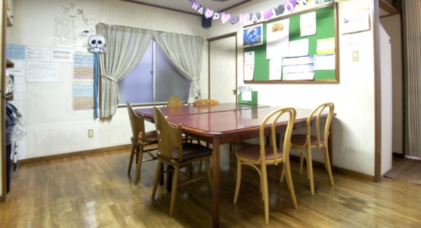 Osaka English House