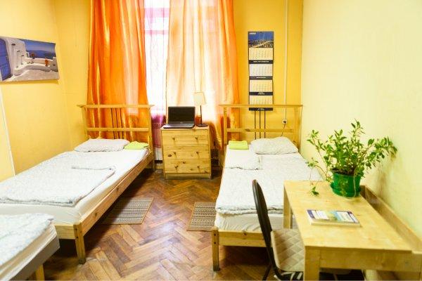 Hostal Moscow Home