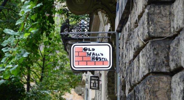 Auberge Old Walls